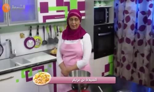   في مطبخ السيدة بن بريم - حلوى تاج بالكراميل - Couronne Au Caramel