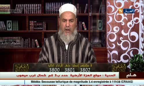 الشيخ شمس الدين  يقصف وزارة التجارة بعد فضيحة استيراد الدمى الجنسية و يوجه رسالة للشباب العازب