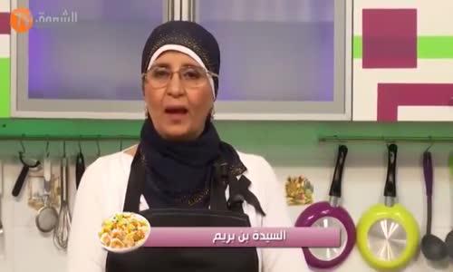 وصفة طبخ و عصير  في مطبخ السيدة بن بريم - كبدة مشرملة   عصير الليمون