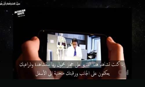 رسالة خطيرة من خبير أمريكي عن أضرار أستخدام الأجهزة الإلكترونيه (مترجم)