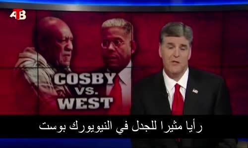 """ماذا قال أسطورة الكوميديا """"بيل كوسبي"""" عن الإسلام وأثار الجدل في الإعلام الأمريكي"""