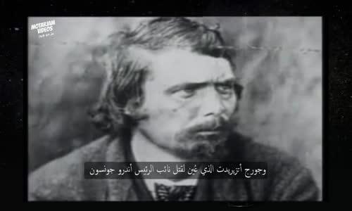 فديو تمثيلي لـ اغتيال رئيس أمريكا أبراهام لينكون (مترجم)