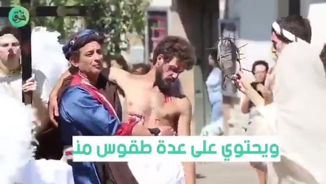 لأصول النصرانية للطميات الشيعة ...فيديو خطير يفضح الكثير لاول مرة من إيطاليا
