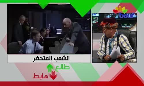 الشيخ النوي يرد على إعلان أمريكا الحرب على الجزائر رد ساخر قوي