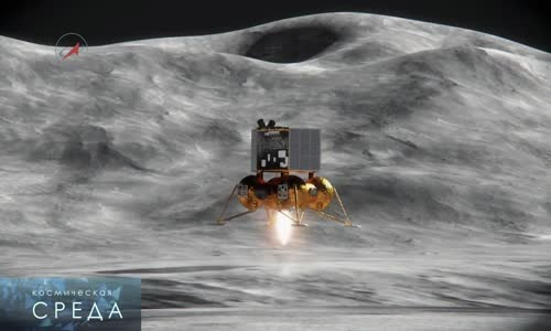 Luna-25 (Luna-Glob) - Russia's Next Unmanned Mission to the Moon