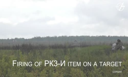 Corsar - Ukrainian Portable Anti-Tank Missile System