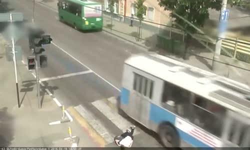 Pedestrian not aware of surroundings