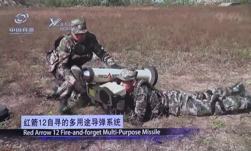 Chinese HJ-12 (Red Arrow 12) Third Generation Anti-Tank Missile