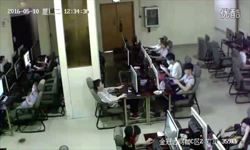 Student dies of electric shock in internet cafe