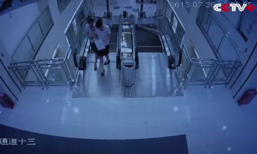 Chinese mother killed riding escalator