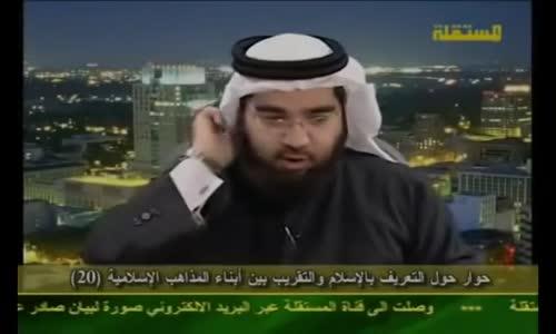 ذكاء الشيخ  يورط الشيعي في المناظرة