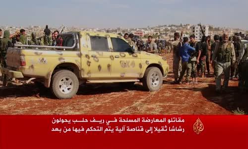القناص الآلي.. ابتكار عسكري لقوات المعارضة السورية يوفر الأمان ويغطي مساحات كبيرة من ساحات المعارك