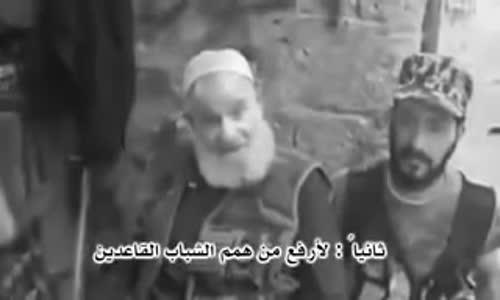 تذكرون هذا الشايب السوري الذي كان يتمنى الشهادة .!