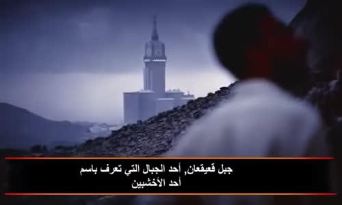 خبر عاجل علامات الساعة 2016 التي ظهرت في السعودية