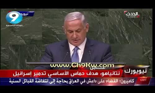 خطير جدا نتنياهو يصرح ان اليهود سيحكمون العالم وإن الاسلام سيندثر