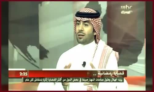 الهندسة الغدائية  خلال شهر رمضان د  علي منصور كيالي D ALI MANSOUR KAYALI