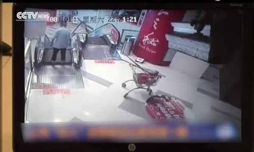 Man Lost Leg in Shanghai Mall Escalator Accident
