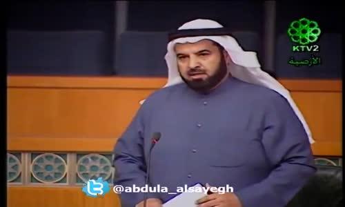 مبارك الوعلان يمزق الدستور السوري ويدوسه في مجلس الأمة