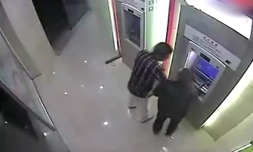Robber beaten by victim in ATM room