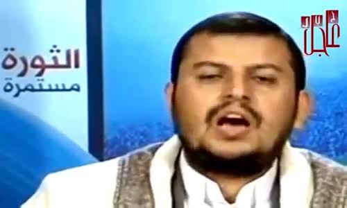 عاجل  رئيس الحوثيين يتوعد السعودية ويقول انها قرن الشيطان