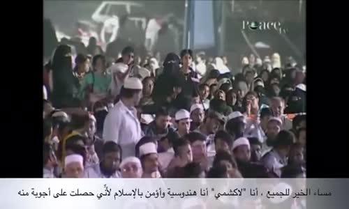 أيهما أفضل الدفن أم الحرق دكتور ذاكر نايك   which is better burn or bury