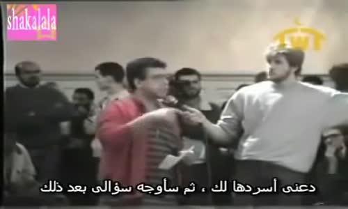 مسيحي حاول ان يتطاول علي الاسلام ف اضحك الشيخ احمد ديدات عليه الحاضرين جميعا