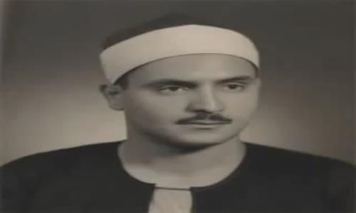 تجويد  للشيخ محمد صديق المنشاوي سورة الانسان