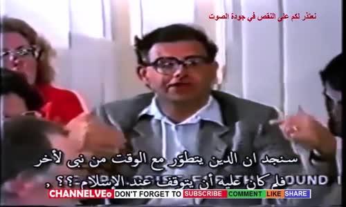 أحمد ديدات يرد على أسئلة من العيار الثقيل الله يرحمك ياشيخنا و لجميع المسلمين