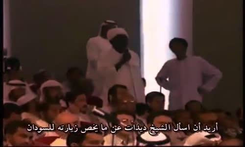 عربي يسأل سؤال سياسي وإجابات لم يتوقعها  الله يرحمك يا شيخ أحمد ديدات