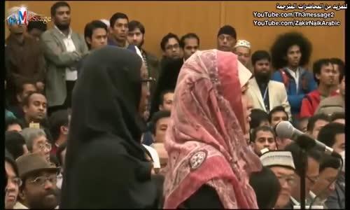دكتورة يابانيه تسأل لماذا يحرم علي المسلمين اكل لحم الخنزير ؟ والدكتور ذاكر نايك يرد عليها بالتفصيل