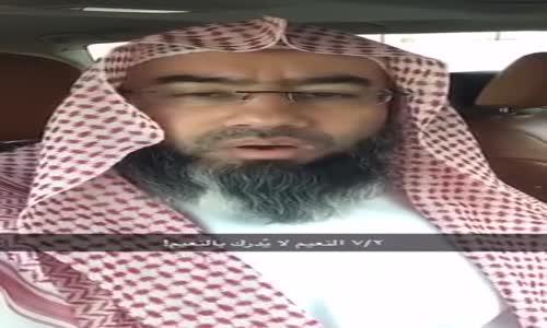 علمتني الحياة من سناب الشيخ نبيل العوضي