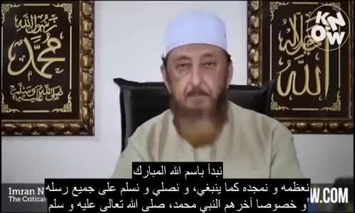 Sheikh Imran Hussain 2015 epic collapse and the Russian ruble