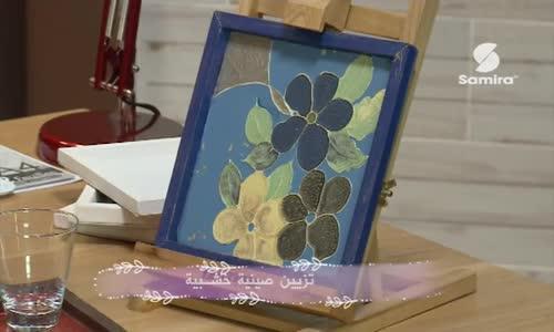 تزيين صينية خشبية حصة فن و إبداع  