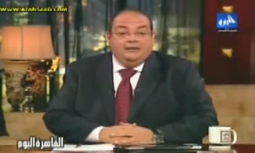 قصة طرد الشيخ عمر عبد الكافي من مصر