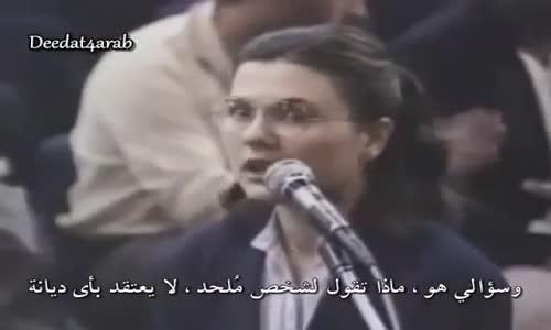 ملحدة تحاور الشيخ احمد ديدات وتريد ان تدخل في الاسلام
