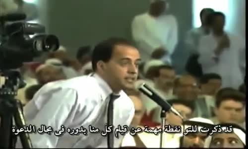رجل عربي يقدم شهادة حق في شخص أحمد ديدات  لكن تعلم كيف تدافع عن نفسك
