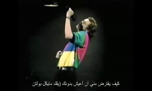 الأسطورة جيم كاري ستاتد اب رهيب - العرض كامل الجزء الثالث - لغة التواصل و الغناء الشرقي