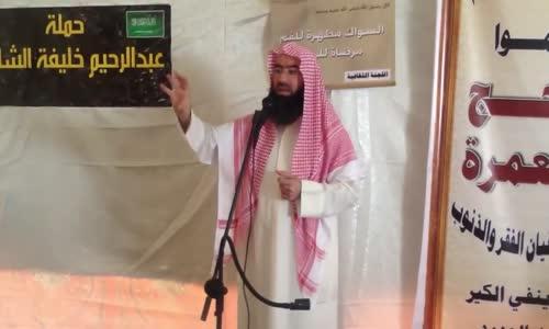 صحبتك سبب تغير حياتك الشيخ نبيل العوضي