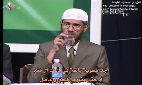 رأي الشيخ ذاكر نايك في صدام حسين واسامه بن لادن