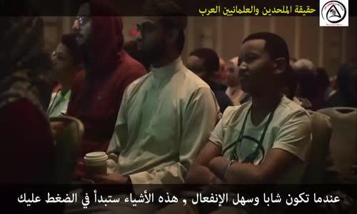 مقطع قصير للمتخصص في الدراسات الإسلامية جوناثان براون حول الإسلام و الإرهاب