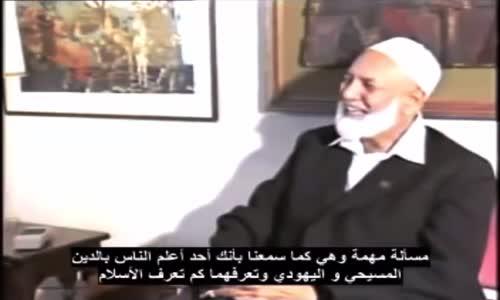 اليهود و المسيحيين و المسلمين يجمعهم أصل واحد  احمد ديدات و جينا لويس