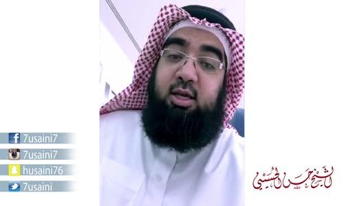قصة الأسد والكلب وقطعة اللحم!!  سناب شات الحسيني