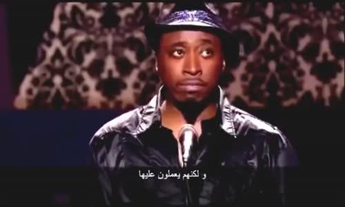 كلام سياسي قالة كوميدي امريكي ولن يقدر سياسي عربي واحد ان يقول ما قالة  Eddie Griffin America