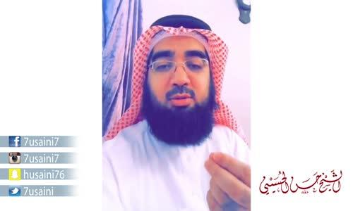 قصة تلميذي عبد الرحمن السجين!!  سناب شات الحسيني