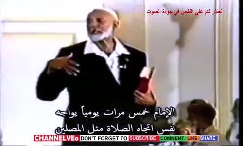 سيدات غير مسلمات  أسئلة طريفة وأجوبة أطرف لشيخنا أحمد ديدات رحمه الله