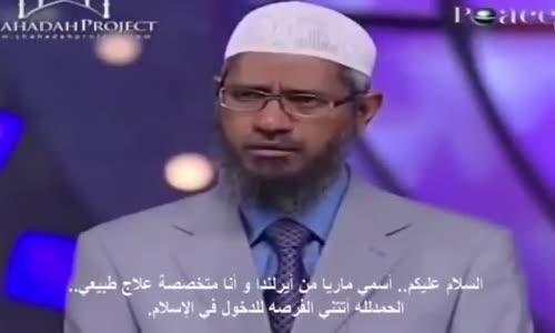 مسيحيه بعد دخولها الاسلام تسأل الشيخ ذاكر نايك سؤال يبكي الجميع