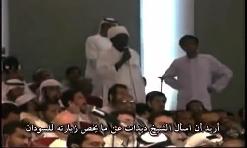 سؤال سياسي لرجل سوداني  و الحكمة في الجواب  لأحمد ديدات ولكم التعليق
