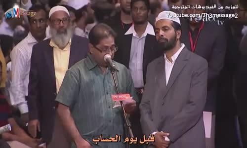 ماذا سيحدث لغير المسلمين بعد الموت اذا كانوا اناس صالحين ؟ ورد جميل الشيخ ذاكر نايك