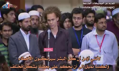 كيف يكون الاسلام دين مغفره ورحمه وهو يطبق حد الرجم والقتل ؟ ورد عبقري للشيخ ذاكر نايك