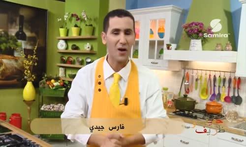 كيش بالدجاج و الجبن الابيض الشيف فارس جيدي حصة خفيف و ظريف  